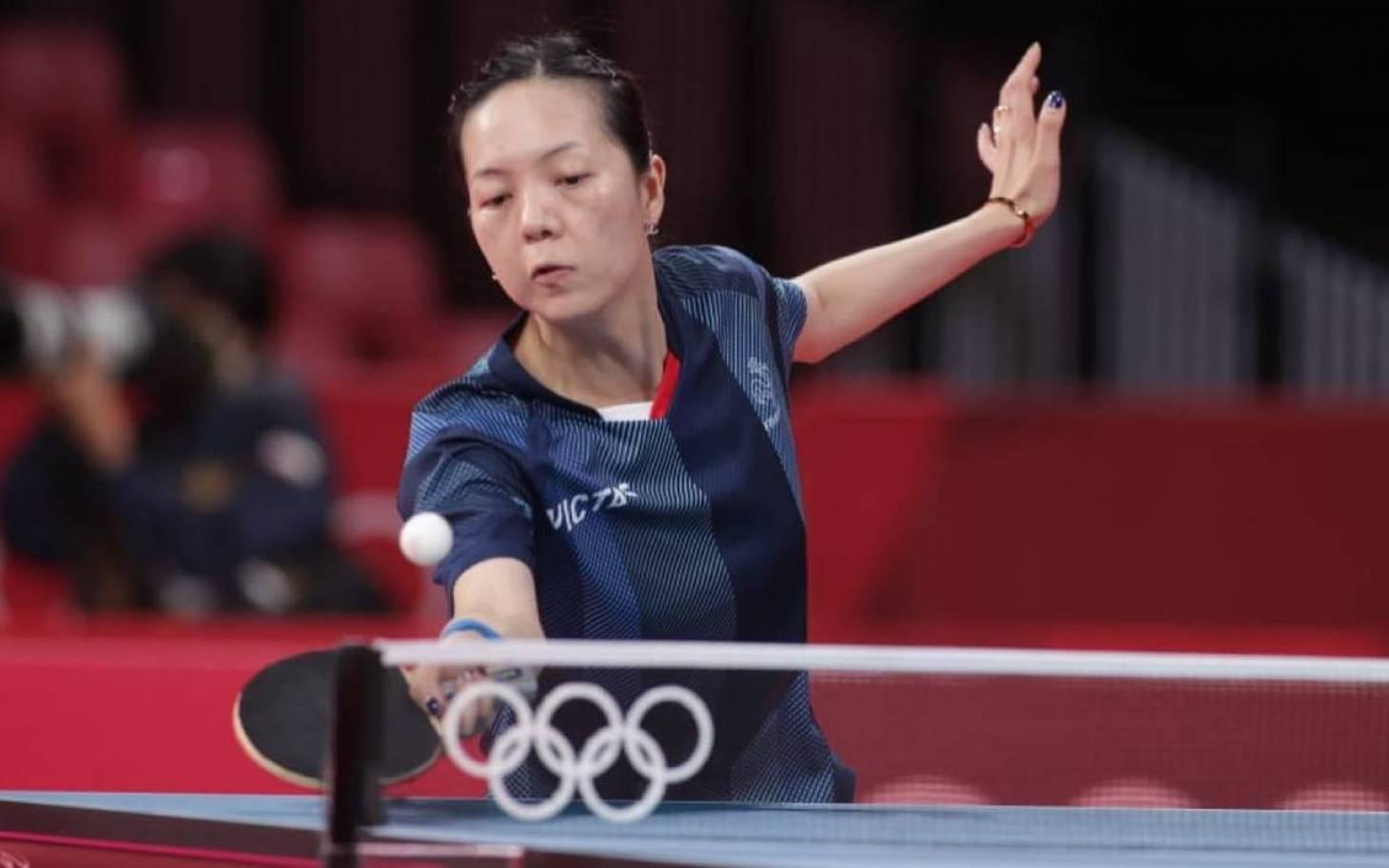 Tennis de table/JO de Tokyo - Jia Nan Yuan éliminée en simple féminin
