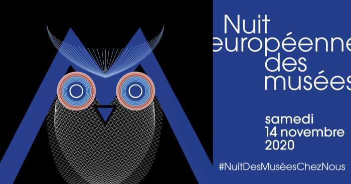 Poitiers - Nuit des musées : Sainte-Croix en mode virtuel